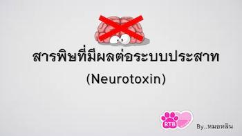 Neurotoxin-title